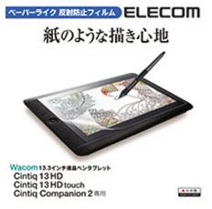 elecom2
