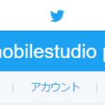 mobilestudiopro-twitter