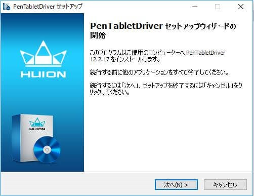 huion driver