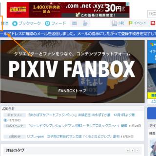 pixiv-top.png