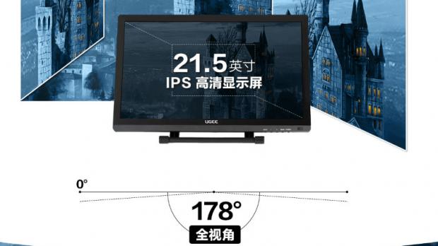 ug2150解像度