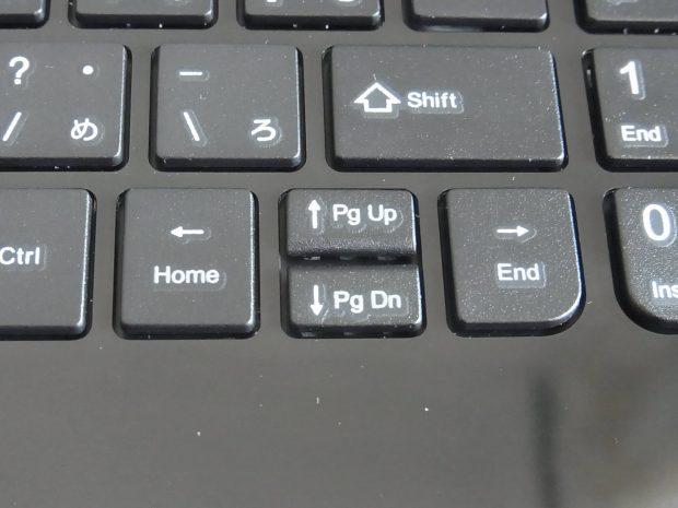 キーボード矢印