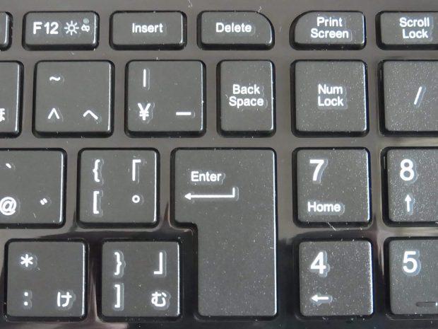 キーボードBackSpace