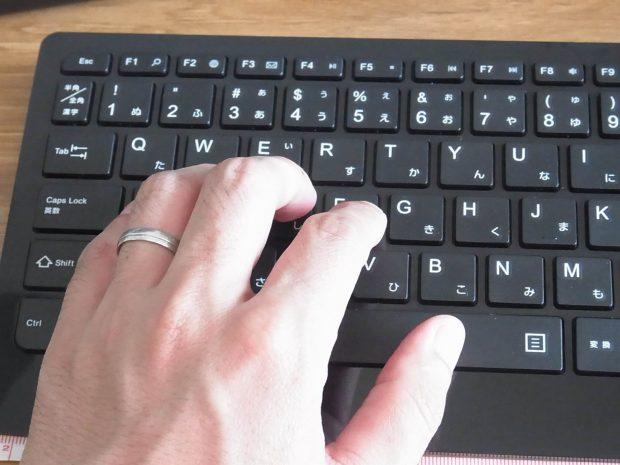 ノートパソコンのような打鍵感のキーボード