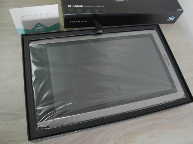 HUION GT-156梱包液晶