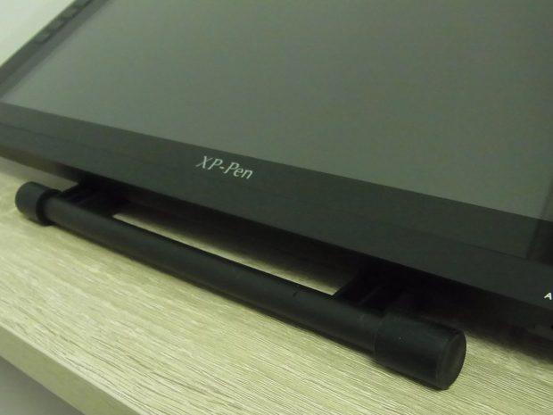XP-PEN Artist22 画面