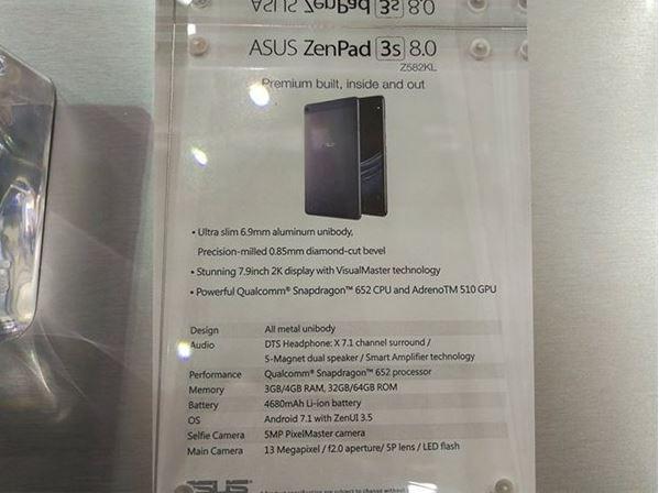 ASUS ZenPad 3S 8.0 スペック