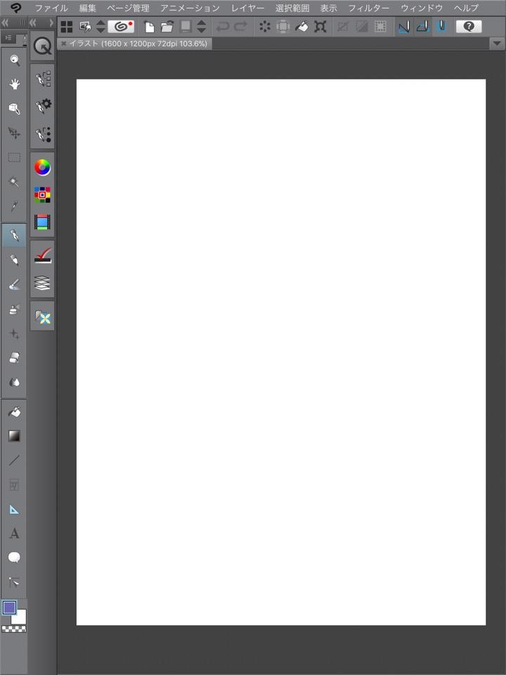 clip sutudio paint ex for ipad 起動画面