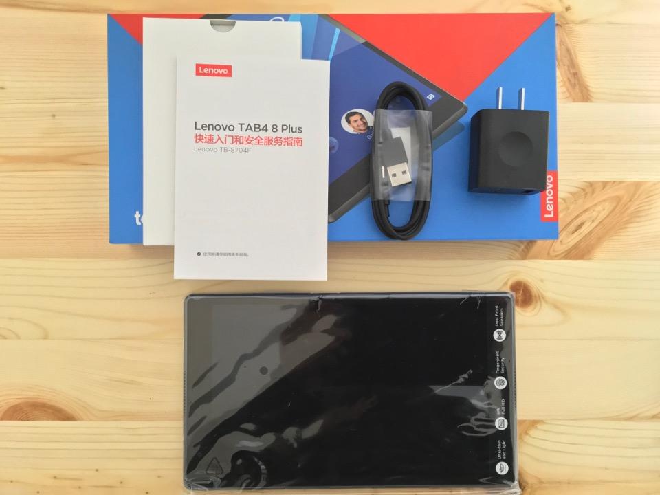 Lenovo Tab4 8 梱包物