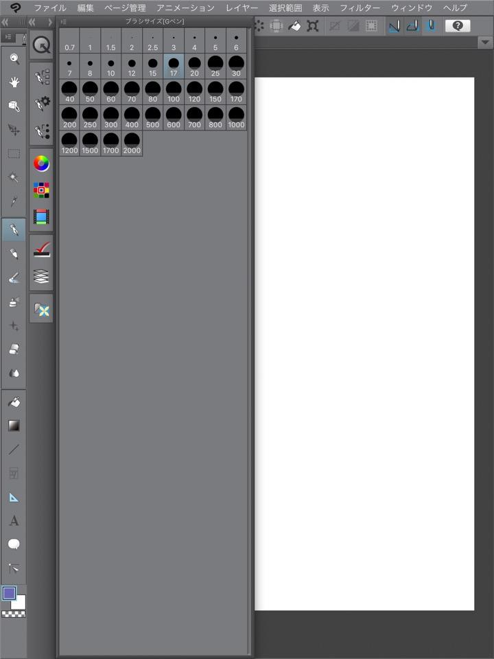 clip sutudio paint ex for ipad ペン