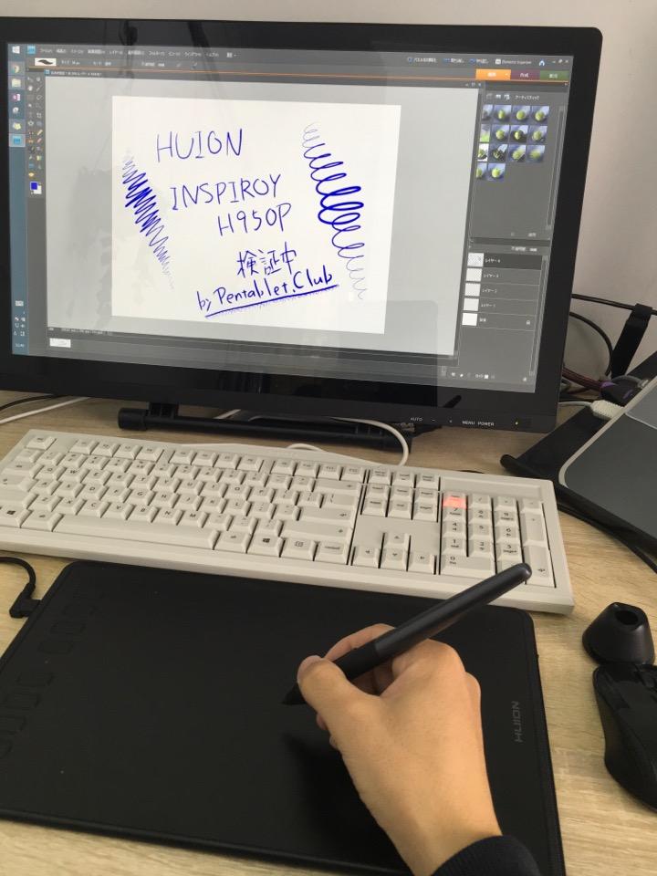 HUION H950P 使用感