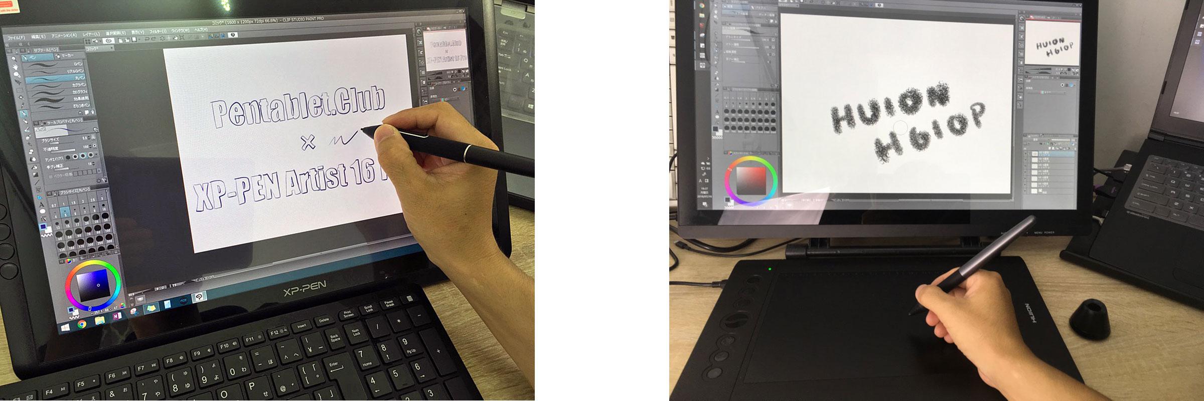 不要 液 タブ パソコン