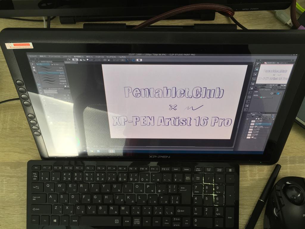 XP-PEN Artist 16 Pro デザイン