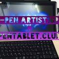 【XP-PEN Artist 16 Pro液タブ開封レビュー】プロ向け液タブ徹底検証