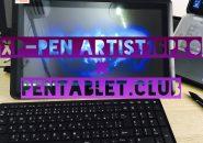 XP-PEN Artist 16 Pro レビュー