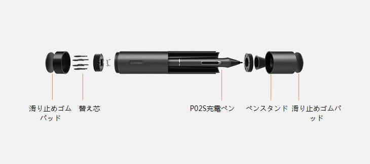 xp-pen pen case