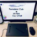 XP-PEN G960実機レビュー|Zoomなどオンライン会議におすすめ