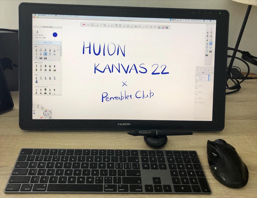 HUION KAMVAS 22 レビュー