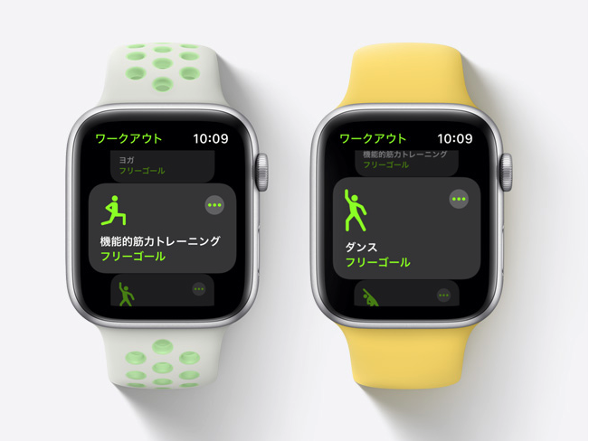 Apple watch wena 3