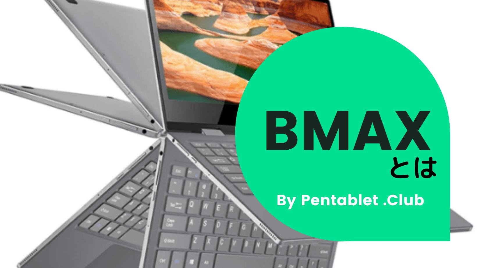 BMAX Tablet
