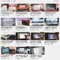 Pentablet.Club|Youtube始めました。